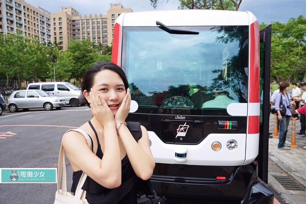 ▲▼快訊/信義路直擊1:00「無人車」開來了!網朝聖:希望台北有。(圖/翻攝電獺少女-女孩的科技日常臉書)