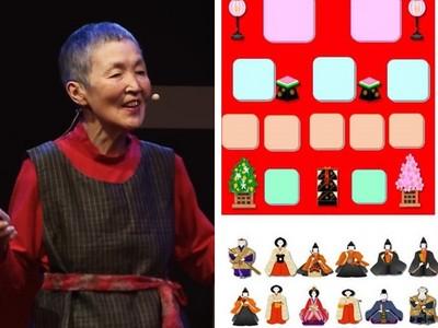 80歲嬤寫出唉鳳APP!自學電腦20年把兒時回憶放遊戲裡