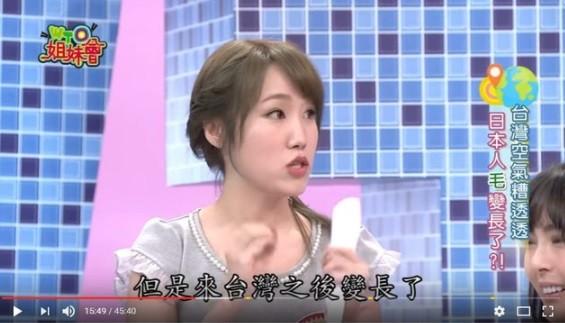 ▲日本妹哀怨,來台灣後自己的鼻毛變長了。(圖/翻攝自PTT)