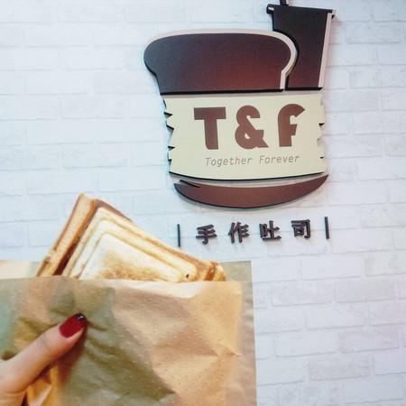 ▲台南T&F 手作吐司。(圖/網友提供,請勿隨意翻拍,以免侵權)