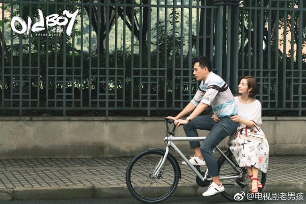▲林依晨新戲劇照。(圖/翻攝自《老男孩》官方微博)