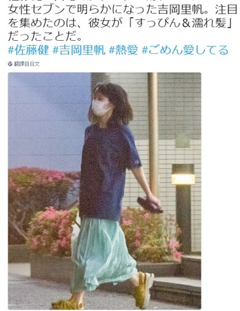▲吉岡里帆從佐藤健家走出,去超商買飲料。(圖/翻攝自《女性SEVEN》推特)