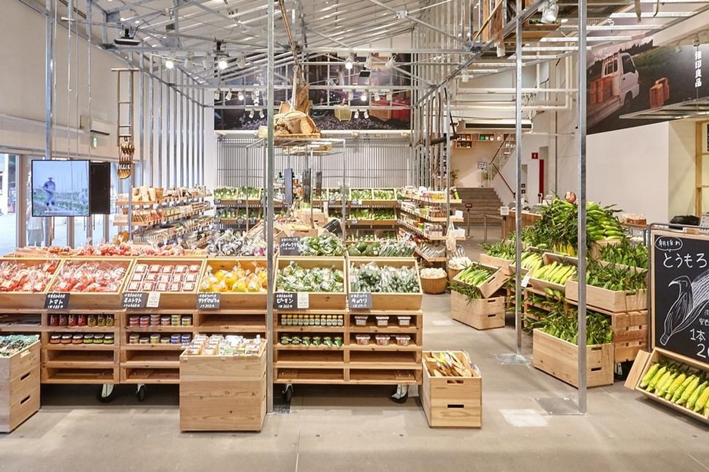 ▲無印良蔬果市場。(圖/翻攝自hypebeast.com)