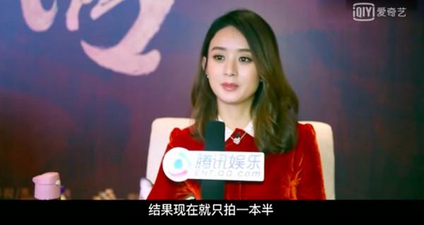 ▲趙麗穎接受《騰訊娛樂》專訪表示拍一半有遺憾。(圖/翻攝愛奇藝)