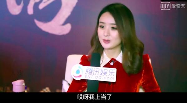 ▲趙麗穎接受《騰訊娛樂》專訪表示,本來以為拍3本,但現在拍1本半有遺憾。(圖/翻攝愛奇藝)
