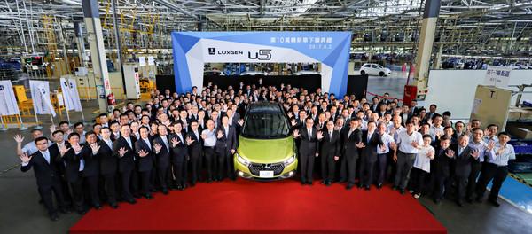 第十萬輛新車就是全新U5 納智捷這「十年佈局」還真是讓人始料未及(圖/翻攝自Luxgen