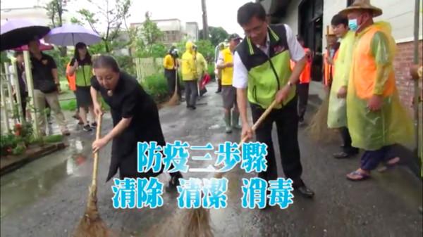 ▲▼  張花冠宣導雨後防疫。(圖/張花冠臉書影片截圖)