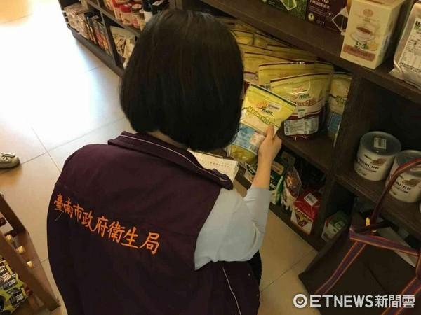 ▲台南市衛生局經常派員稽查各商店食品是否有販售逾期商品。(圖/衛生局提供)