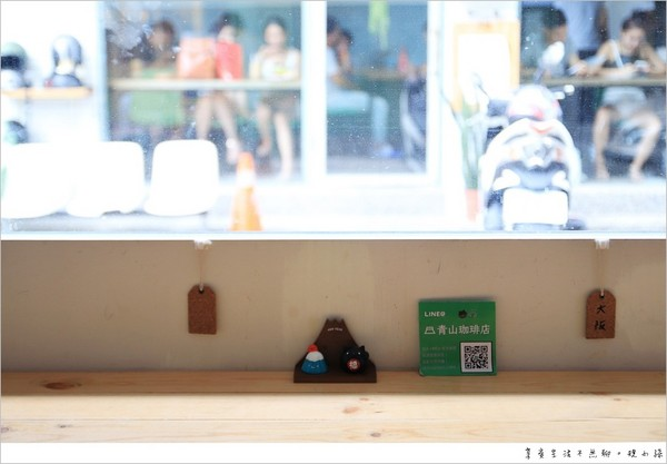 青山珈琲店。(圖/規小孫)