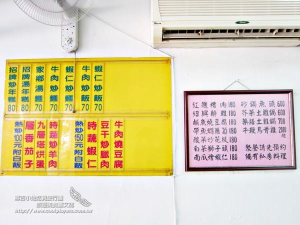 一家魚頭火鍋店(原:浙江大陳島小吃)。(圖/麻吉小兔)