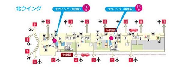 ▲▼關西機場設置扭蛋機。(圖/翻攝自關西機場)