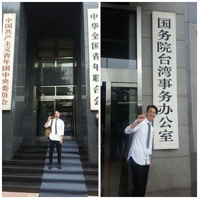 ▲▼ 反課綱總召朱震拿著水煮蛋和北京國台辦合照。(圖/翻攝自朱震臉書)