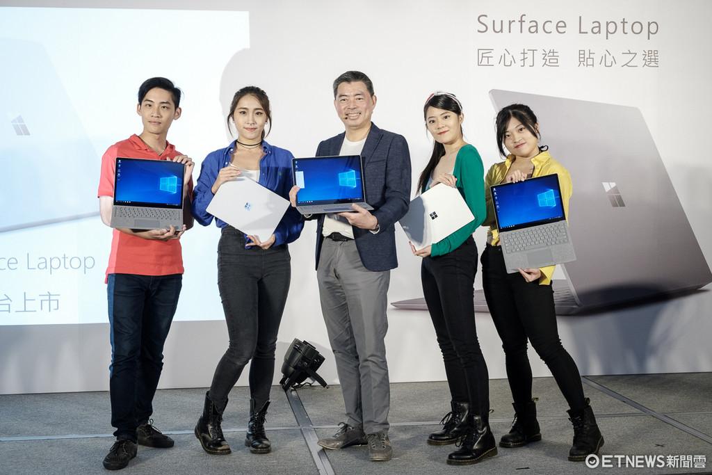微軟 Surface Laptop 上市記者會。(圖/記者莊友直攝)