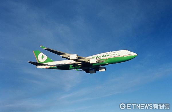 ▲長榮波音747將全數淘汰。(圖/翻攝自長榮航空官網)