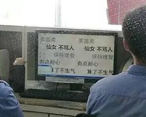 大檸檬用圖(圖/翻攝自微博/保定日報)