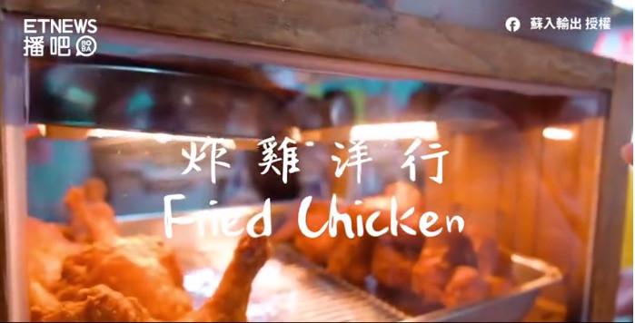 台南小吃多到吃不完?1分鐘帶你嚐遍11家「必吃」人氣美食(圖/翻攝自網路)