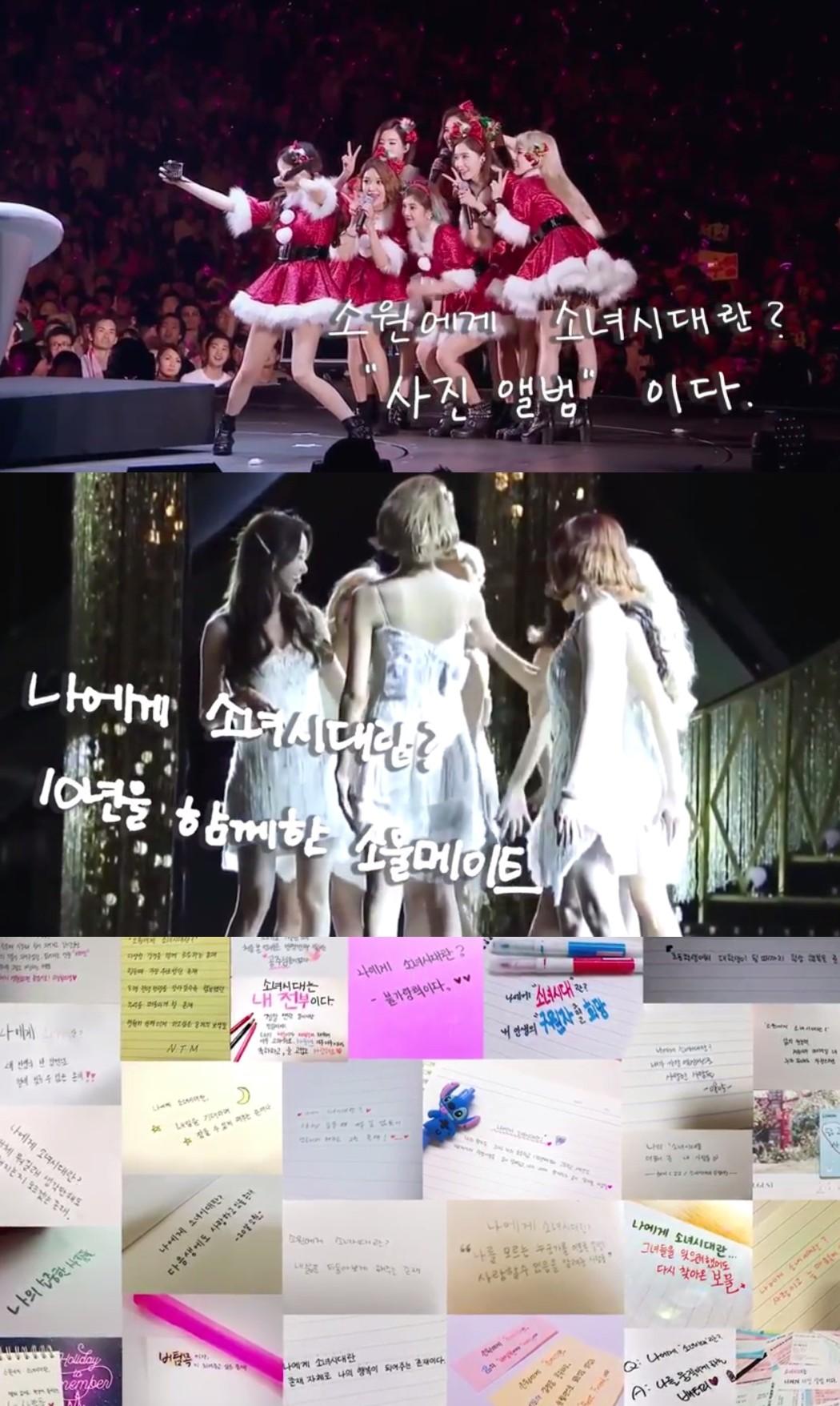女星爆「抄襲少女時代催淚神曲」 SONE怒比對音檔:超像,怎麼敢!