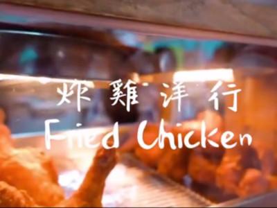 台南小吃多到吃不完?網紅1分鐘帶你嚐遍11家「必吃」美食