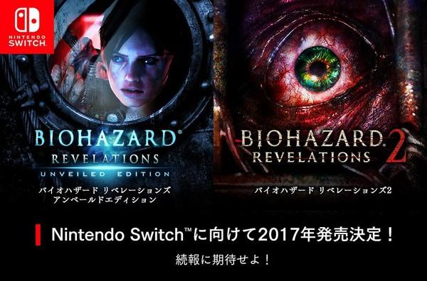 《啟示》和續作《啟示2》將在年底登上任天堂 Switch 攜帶式主機。(圖片來源:官方網站)