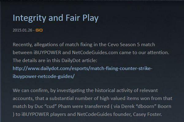 Valve 一口氣對 2 隊共 7 位選手祭出終身禁賽。(翻攝自《CS:GO》官網)
