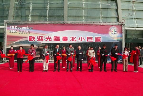 ▲2005年12月1日,台北小巨蛋在當時的台北市長馬英九剪綵下開幕。(圖/東森國際提供)