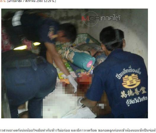 ▲▼泰國董里府(ตรัง)一名36歲男子抱怨老婆做飯太難吃而舉槍自殺。(圖/翻攝自《MGROnline Live》)