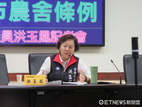 ▲台南市議員洪玉鳳批苛刻的台南市農舍條例,引起農民不滿。(圖/洪玉鳳提供)