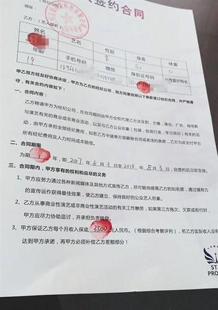 ▲兩名大學生求職卻被帶去打玻尿酸 。(圖/翻攝自《澎湃新聞》)