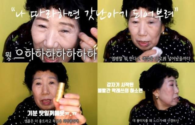 圖/翻攝YOUTUBE@박막례 할머니 Korea Grandma