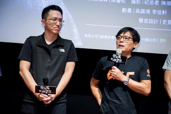 ▲0807《徐自強的練習題》電影首映會徐自強(右)表示終於結束了。(圖/穀得電影有限公司提供)