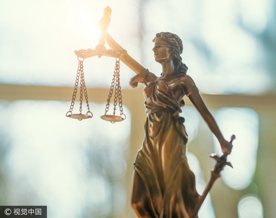 ▲司法,天秤,正義女神,法院,法律。(圖/視覺中國CFP)