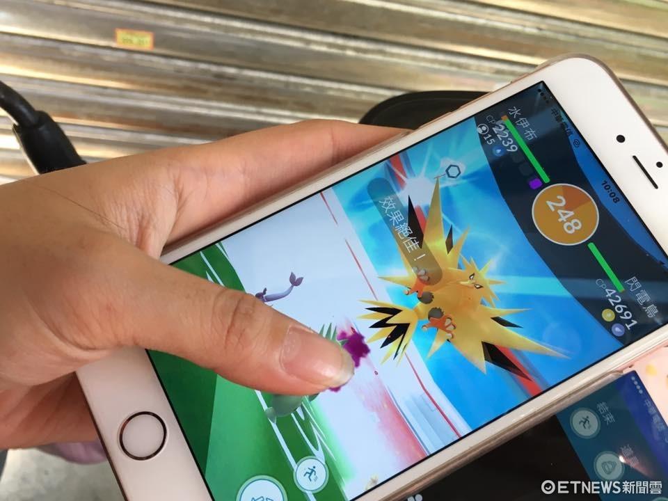 最後一檔神獸活動!《Pokémon GO》最強三神鳥「閃電鳥」即日開放(圖/記者周康玉攝)