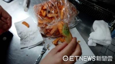 摩斯綠薯條疑含「龍葵鹼」 吃到「苦苦麻麻」快吐掉!