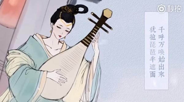高中國文《琵琶行》最難背? 網:那是你沒背過三大祭文!