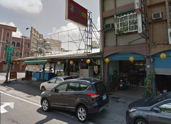 ▲高雄市一處海鮮餐廳驚傳開槍示威事件。(圖/翻攝自googlemap)