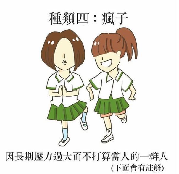 圖/翻攝eastlady、IG@you_see_see