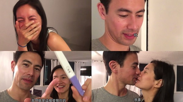 ▲Janet驗孕影片。(圖/翻攝自Janet臉書)