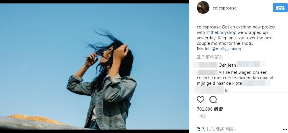 莫莉攝影師是「寇弟」寇爾史普洛茲(Cole Sprouse)。(圖/翻攝自寇爾史普洛茲IG)