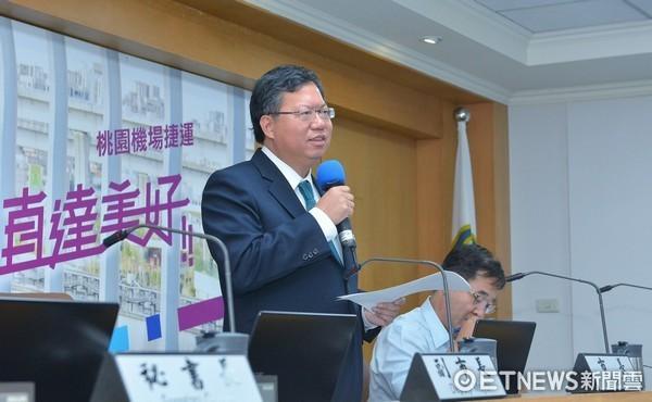 ▲市長鄭文燦表示,桃園鐵路地下化進程,進入實質規劃的階段。(圖/桃園市政府提供)