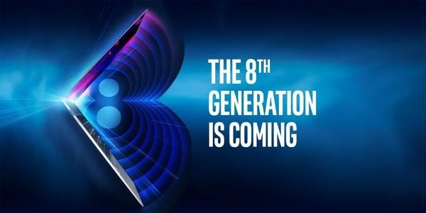 Intel第八代處理器Coffee Lake 8/21揭曉。(圖/翻攝自官網)