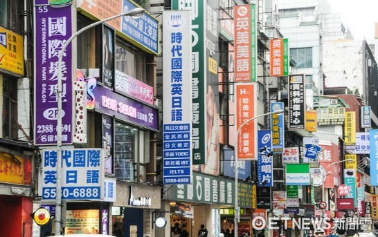 ▲南陽街補習班。(圖/本報資料照)