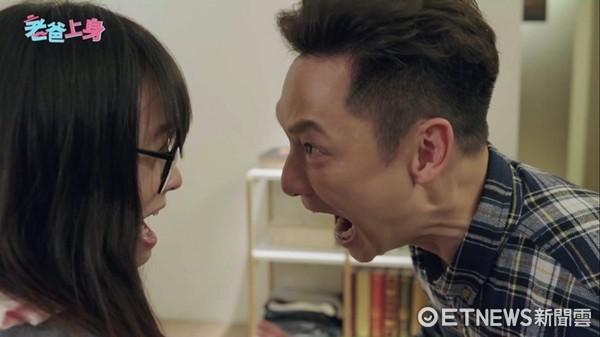 ▲《老爸上身》中謝祖武飾演的賴威雄因車禍靈魂出竅,父女相見超驚嚇。(圖/CHOCO TV)