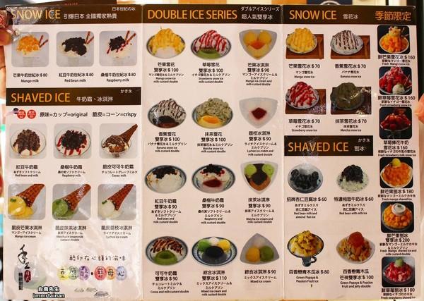 ▲韓金婆婆日式手工豆腐酪。(圖/台南先生提供,請勿隨意翻拍,以免侵權。)