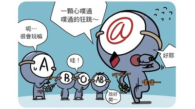 血型A+O=@型?這種人比O型愛乾淨,比A型更瘋狂