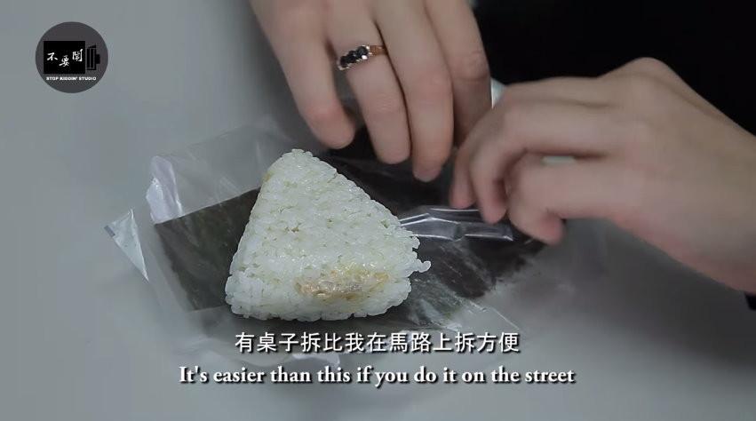 老外看不下去的台灣習慣!(圖/翻攝「Stopkiddinstudio」YouTube)