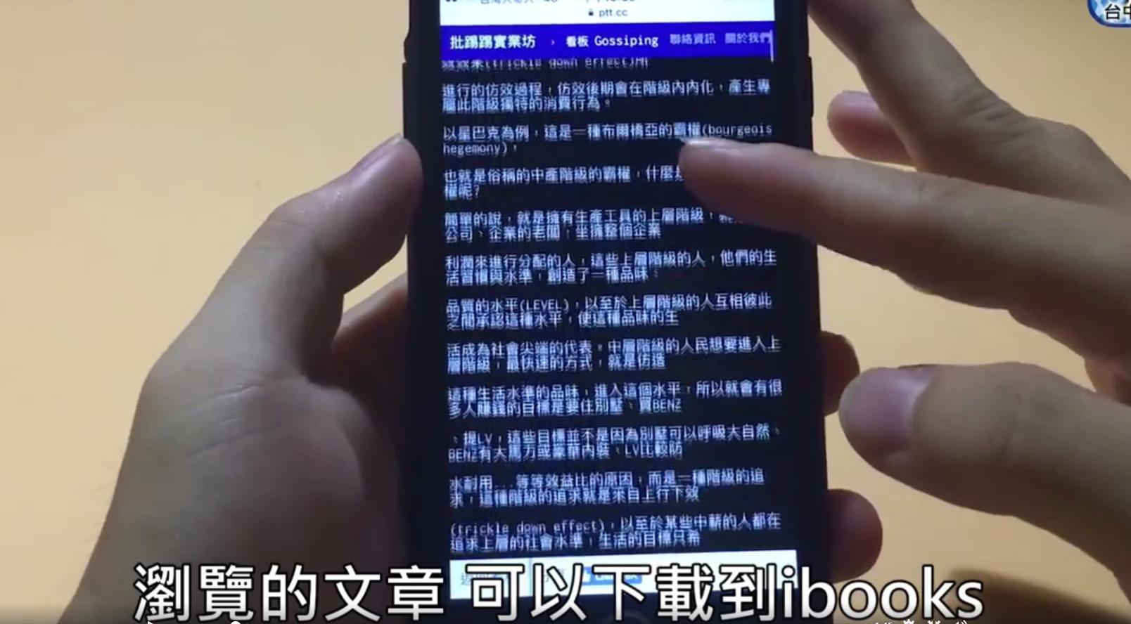 大檸檬用圖(圖/小豪包膜-台中五權店提供)