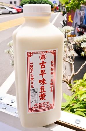 ▲南國黃豆。(圖/小虎食夢網提供)