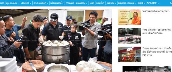▲▼泰國餐廳販賣假燕窩 。(圖/翻攝自《prachachat》)