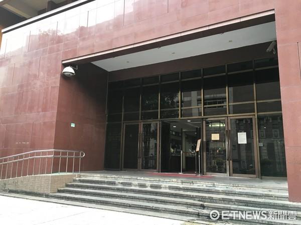 ▲台北地方法院外觀。(圖/記者楊佩琪攝)