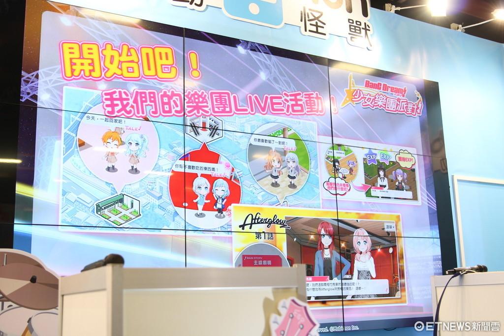 《BanG Dream!》開發總監抵台 現身會場與玩家挑戰協力遊玩(圖/記者樓菀玲攝)